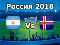 Argentinien - Island, WM 2018