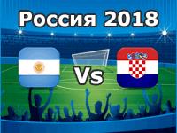 Argentinien - Kroatien, WM 2018