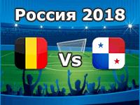 Belgien - Panama, WM 2018