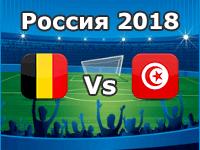 Belgien - Tunesien, WM 2018