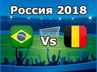 Uruguay - Frankreich, WM 2018