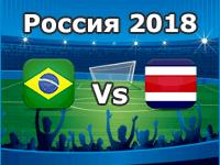 Brasilien - Costa Rica, WM 2018