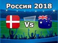 Dänemark - Australien, WM 2018