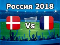Dänemark - Frankreich, WM 2018