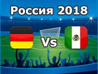Deutschland - Mexiko, WM 2018