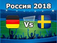 Deutschland - Schweden, WM 2018