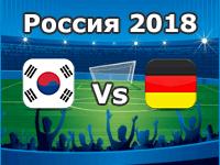 Deutschland - Südkorea, WM 2018