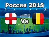 England - Belgien, WM 2018
