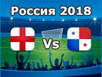 England - Panama, WM 2018