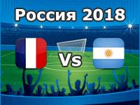 Frankreich - Argentinien, WM 2018