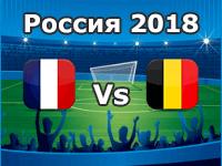 Frankreich - Belgien, WM 2018