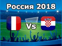 Frankreich - Kroatien, WM 2018