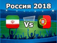 Iran - Portugal, WM 2018