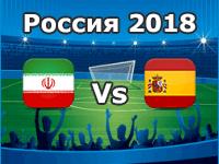 Iran - Spanien, WM 2018