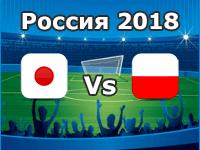 Japan - Polen, WM 2018