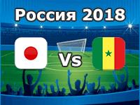 Japan - Senegal, WM 2018
