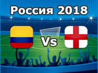 Kolumbien - England, WM 2018