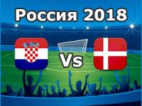 Kroatien - Dänemark, WM 2018