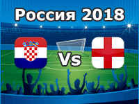 Kroatien - England, WM 2018