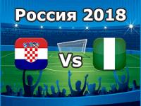 Kroatien - Nigeria, WM 2018
