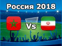 Marokko - Iran, WM 2018