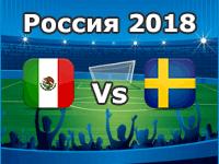 Mexiko - Schweden, WM 2018
