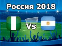 Nigeria - Argentinien, WM 2018
