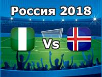 Nigeria - Island, WM 2018