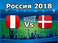 Peru - Dänemark, WM 2018