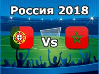 Portugal - Marokko, WM 2018