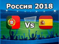 Portugal - Spanien, WM 2018