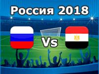 Russland - Ägypten, WM 2018