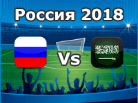 Russland - Saudi-Arabien, WM 2018