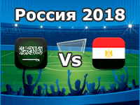 Saudi-Arabien - Ägypten, WM 2018