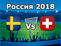 Schweden - Schweiz, WM 2018