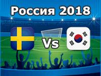 Schweden - Südkorea, WM 2018