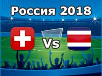 Schweiz - Costa Rica, WM 2018