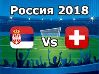 Serbien - Schweiz, WM 2018