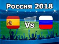 Spanien - Russland, WM 2018