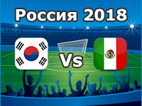 Südkorea - Mexiko, WM 2018