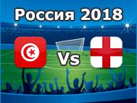 Tunesien - England, WM 2018