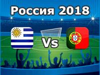 Uruguay - Portugal, WM 2018