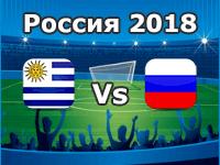 Uruguay - Russland, WM 2018